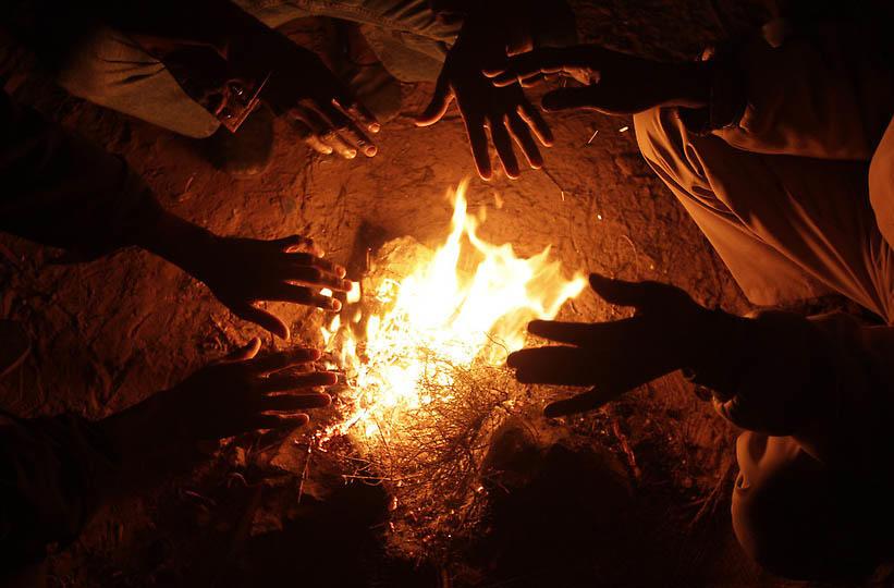 Практика огня