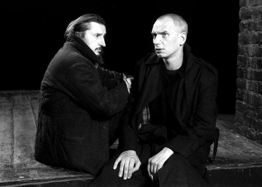 Спектакль по Кастанеде: «Активная сторона Бесконечности»
