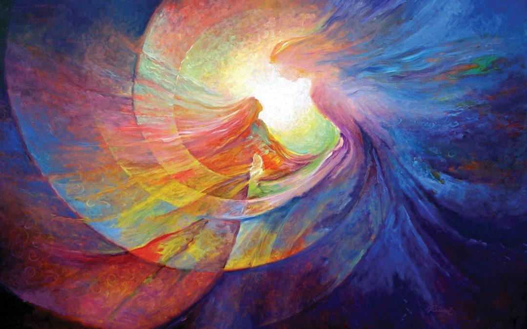 Осознание через гармонию. Гармонические пары